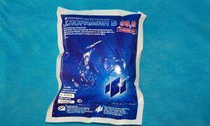 «Хлорамин»: особенности дезинфицирующего средства, описание и инструкция