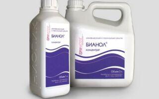 Средство «Бианол»: все о концентрате, использование раствора для дезинфекции