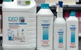 Средство для дезинфекции Анолит Анк Супер — подробное и простое описание