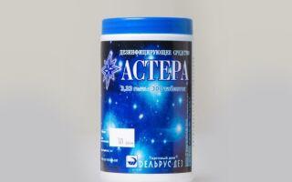 Дезинфицирующее средство «Астера» — простыми словами о применении и дозах