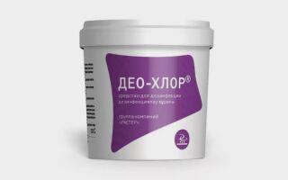 «Део-Хлор» для дезинфекции: как использовать средство дома, дозировки и состав
