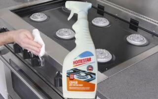 Средство «Homestar» для чистки плит: применение спрея, стоимость, аналоги