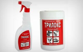 Дезинфицирующее средство «Трилокс»: описание и тонкости применения, дозировки