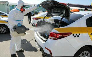 Как правильно проводить дезинфекцию автомобиля: средства и способы