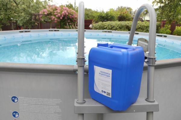 перекись водорода для очистки бассейна